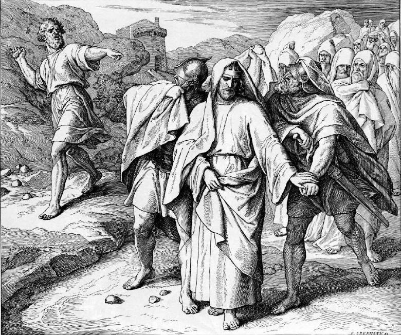 иллюстрация к библии ВТОРАЯ КНИГА ЦАРСТВ глава 16