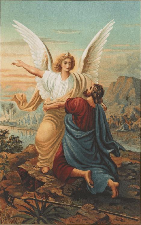 иллюстрация к библии глава 32
