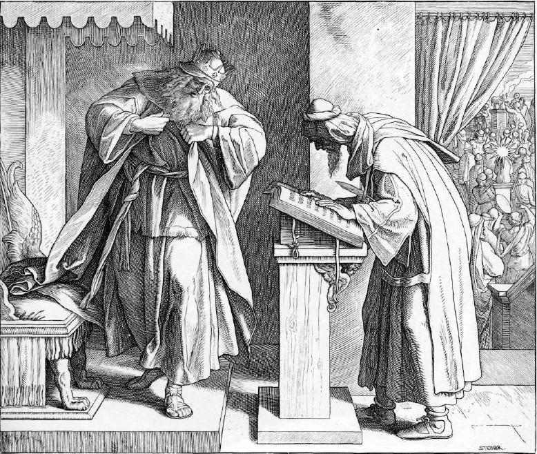иллюстрация к библии ЧЕТВЁРТАЯ КНИГА ЦАРСТВ глава 22