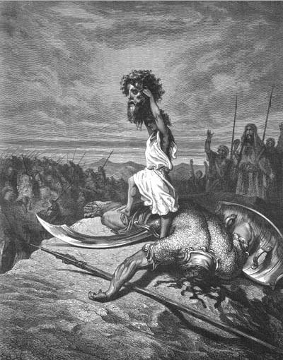 иллюстрация к библии ПЕРВА КНИГА ЦАРСТВ глава 17