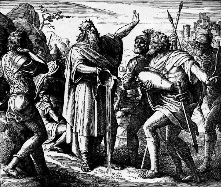 иллюстрация к библии ВТОРАЯ КНИГА ЦАРСТВ глава 23