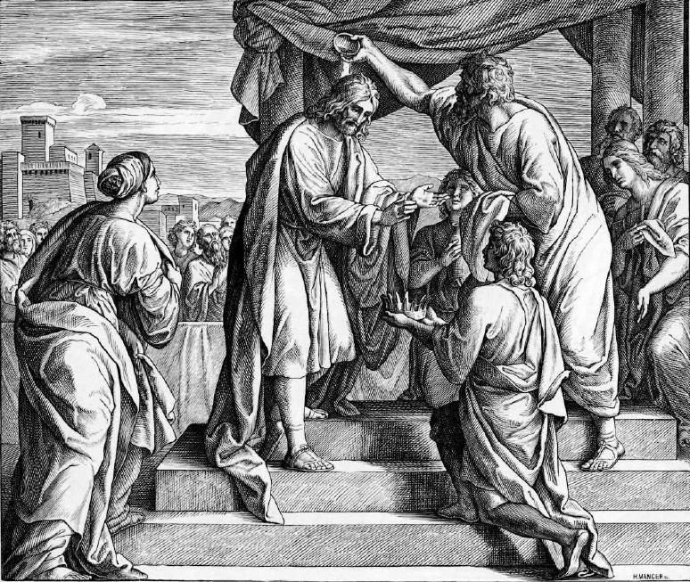 иллюстрация к библии ВТОРАЯ КНИГА ЦАРСТВ глава 1
