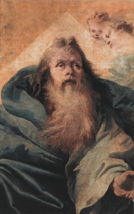 иллюстрация к библии ЧИСЛА глава 34