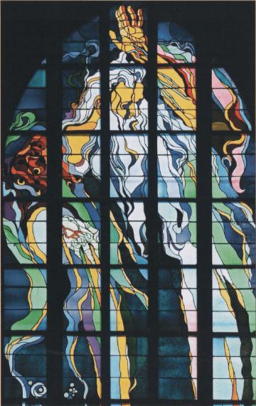 иллюстрация к библии ВТОРОЗАКОНИЕ глава 28