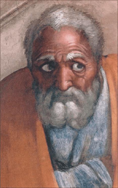 иллюстрация к библии глава 35