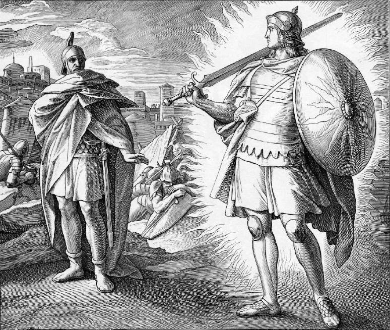 иллюстрация к библии КНИГА ИИСУСА НАВИНА глава 5