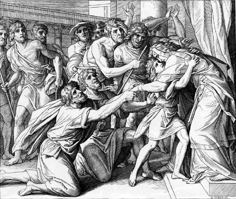 иллюстрация к библии БЫТИЕ глава 45