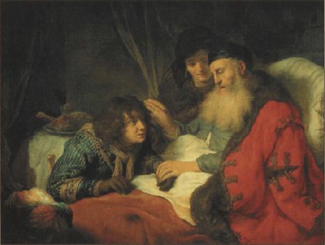 иллюстрация к библии глава 26