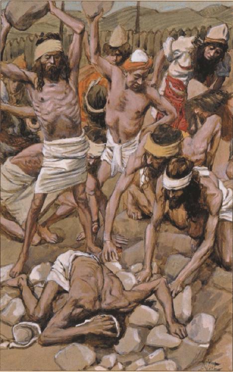 иллюстрация к библии Левит глава 24