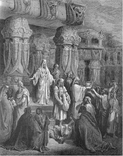 иллюстрация к библии КНИГА ЕЗДРЫ глава 1