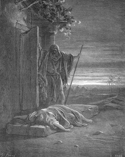 иллюстрация к библии КНИГА СУДЕЙ ИЗРАЕЛЕВЫХ глава 19
