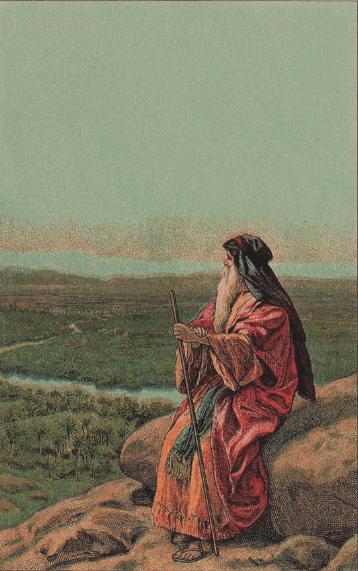 иллюстрация к библии ВТОРОЗАКОНИЕ глава 15