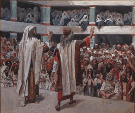 иллюстрация к библии Исход глава 5