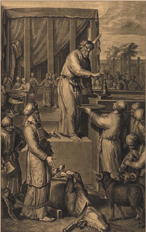 иллюстрация к библии Левит глава 9