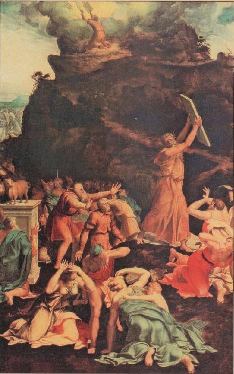 иллюстрация к библии Исход глава 22