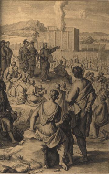 иллюстрация к библии ВТОРОЗАКОНИЕ глава 10