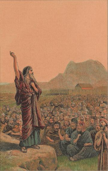 иллюстрация к библии ВТОРОЗАКОНИЕ глава 6