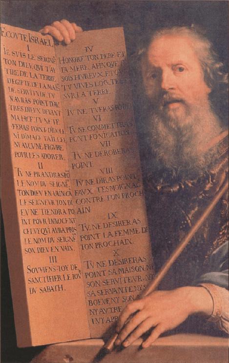 иллюстрация к библии ЧИСЛА глава 29