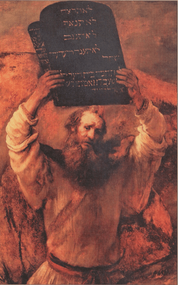 иллюстрация к библии ВТОРОЗАКОНИЕ глава 14