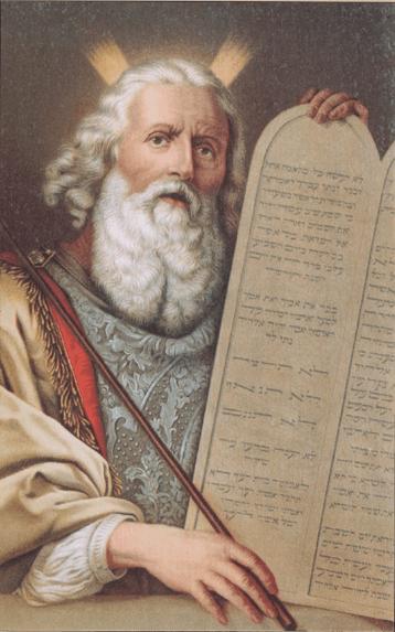 иллюстрация к библии ВТОРОЗАКОНИЕ глава 12