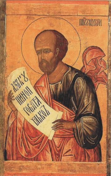 иллюстрация к библии ВТОРОЗАКОНИЕ глава 29