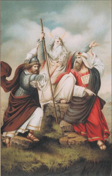 иллюстрация к библии ВТОРОЗАКОНИЕ глава 3