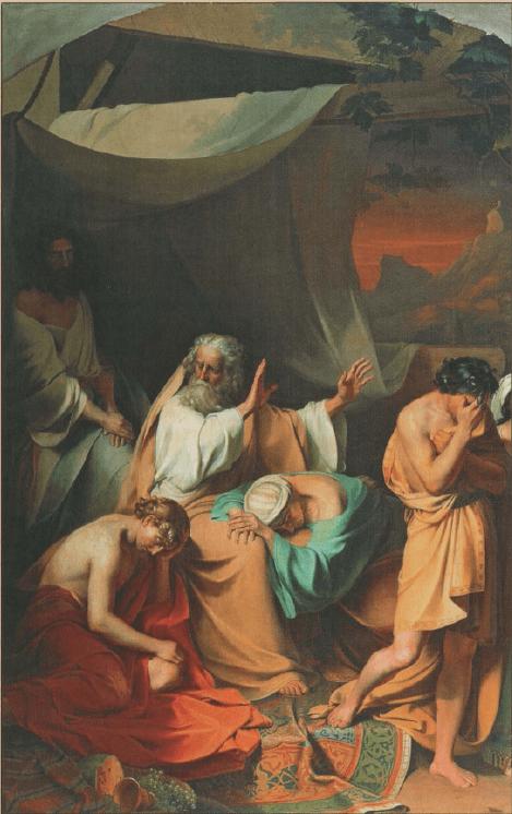 иллюстрация к библии глава 9