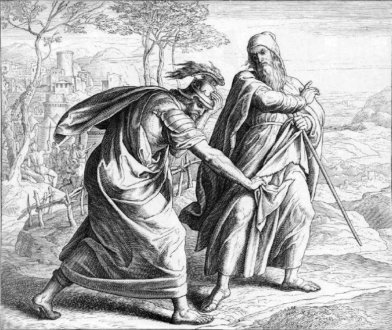 иллюстрация к библии ПЕРВА КНИГА ЦАРСТВ глава 15