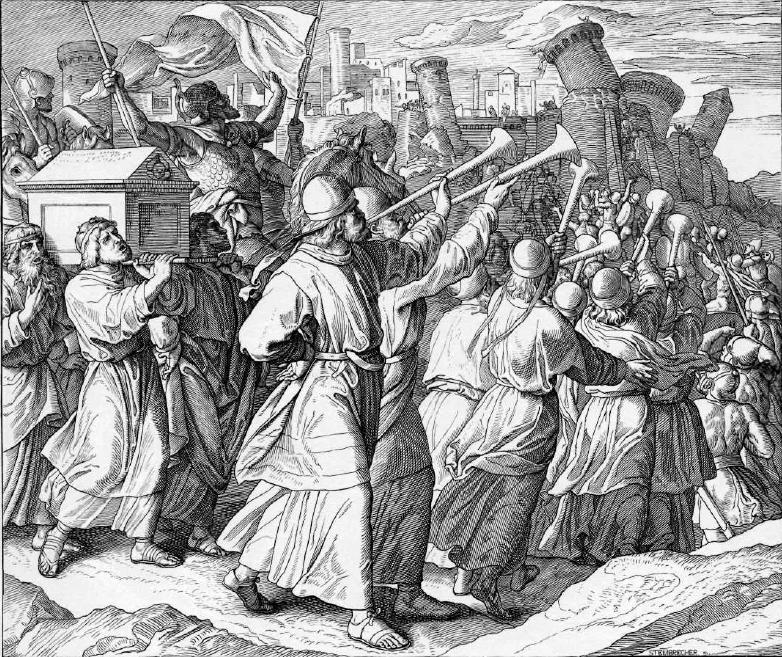 иллюстрация к библии КНИГА ИИСУСА НАВИНА глава 6