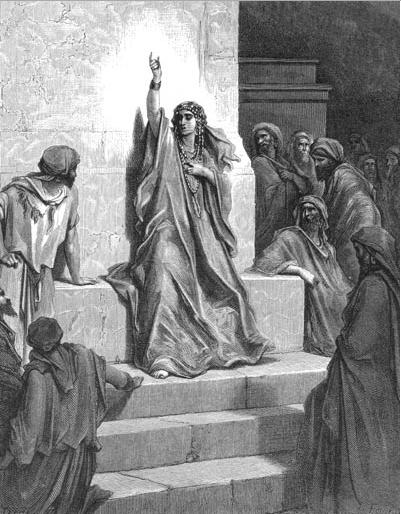 иллюстрация к библии КНИГА СУДЕЙ ИЗРАЕЛЕВЫХ глава 5
