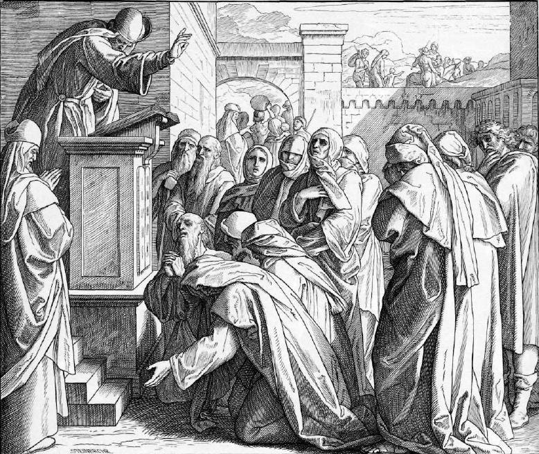 иллюстрация к библии КНИГА НЕЕМИИ глава 9