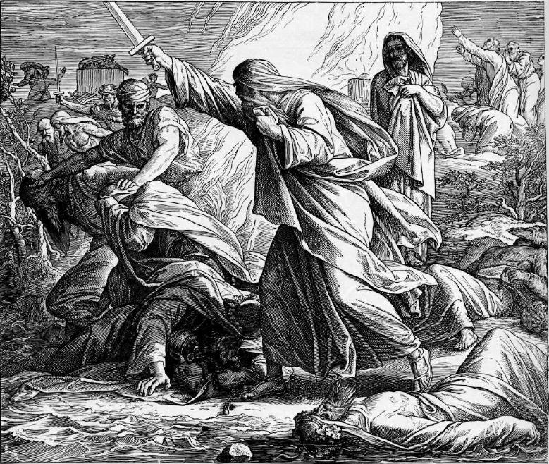 иллюстрация к библии ТРЕТЬЯ КНИГА ЦАРСТВ глава 18