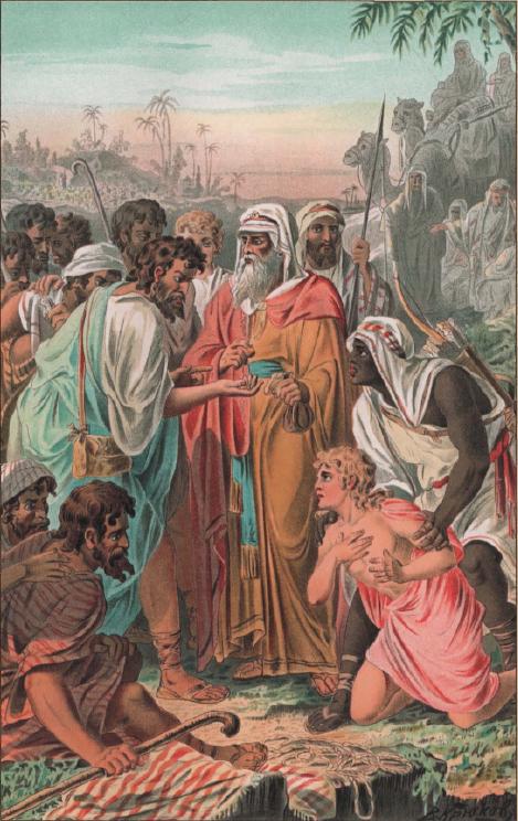 иллюстрация к библии глава 37