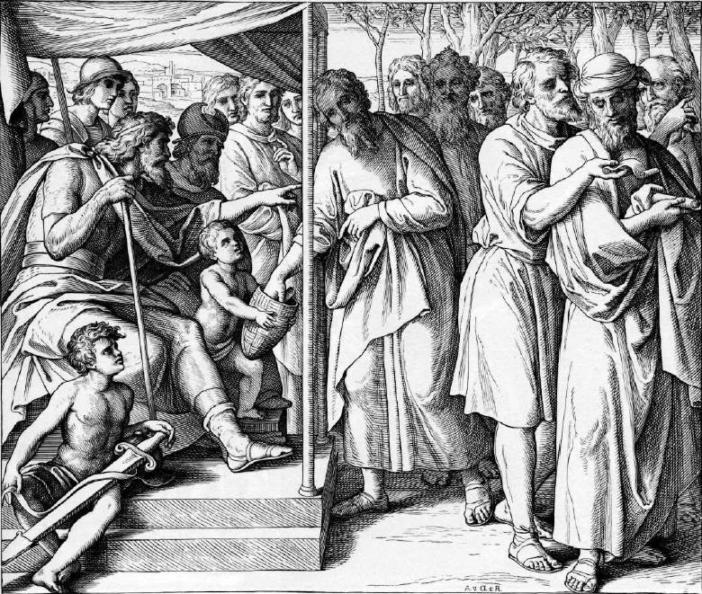 иллюстрация к библии КНИГА ИИСУСА НАВИНА глава 21