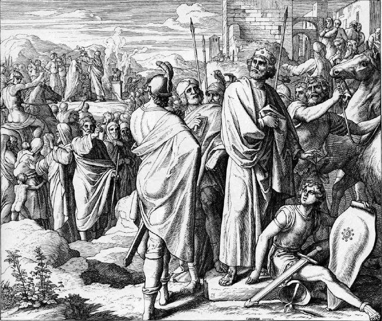 иллюстрация к библии ТРЕТЬЯ КНИГА ЦАРСТВ глава 12