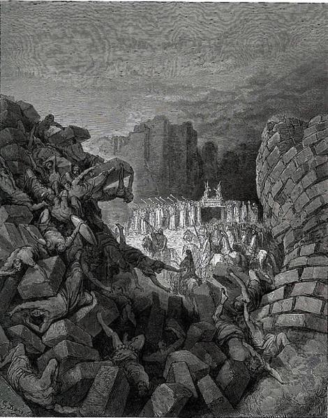 иллюстрация к библии Иисус Навин глава 6