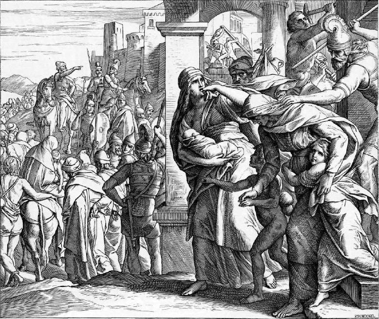 иллюстрация к библии ЧЕТВЁРТАЯ КНИГА ЦАРСТВ глава 25