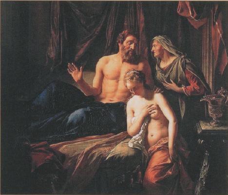 иллюстрация к библии глава 16