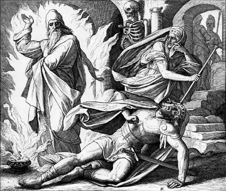 иллюстрация к библии ПЕРВА КНИГА ЦАРСТВ глава 28