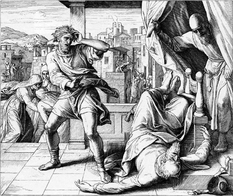 иллюстрация к библии ПЕРВА КНИГА ЦАРСТВ глава 4
