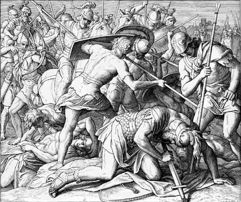 иллюстрация к библии ПЕРВА КНИГА ЦАРСТВ глава 31
