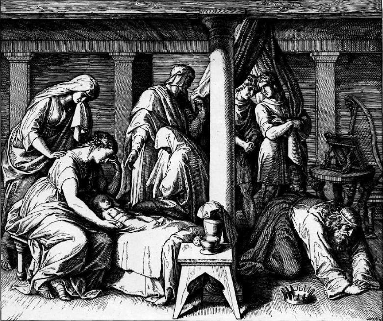 иллюстрация к библии ВТОРАЯ КНИГА ЦАРСТВ глава 12