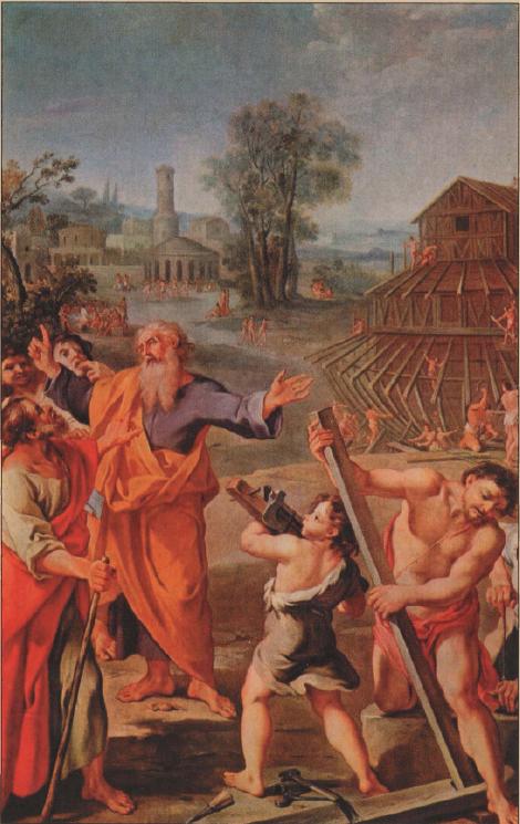 иллюстрация к библии глава 5