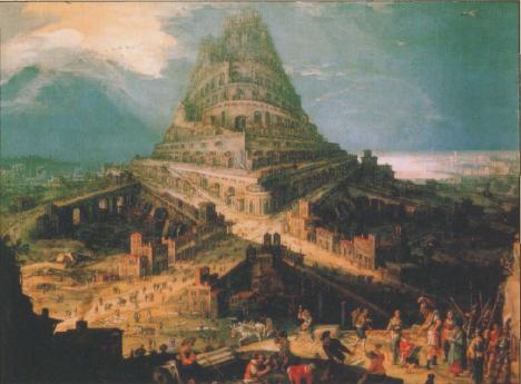 иллюстрация к библии глава 11