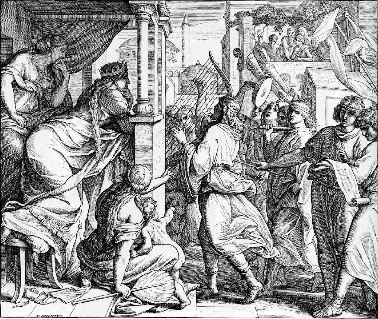 иллюстрация к библии ВТОРАЯ КНИГА ЦАРСТВ глава 6