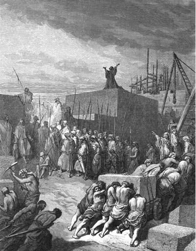 иллюстрация к библии КНИГА ЕЗДРЫ глава 3