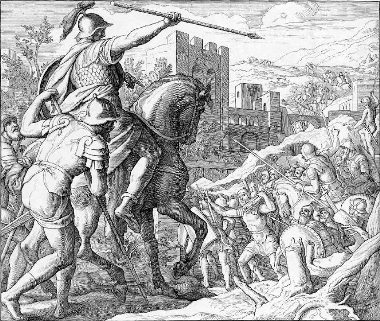 иллюстрация к библии КНИГА ИИСУСА НАВИНА глава 8