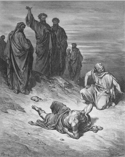 иллюстрация к библии ДЕЯНИЕ СВЯТЫХ АПОСТОЛОВ глава 4