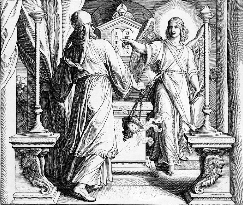 иллюстрация к библии ЕВАНГЕЛИЕ ОТ ЛУКИ глава 1