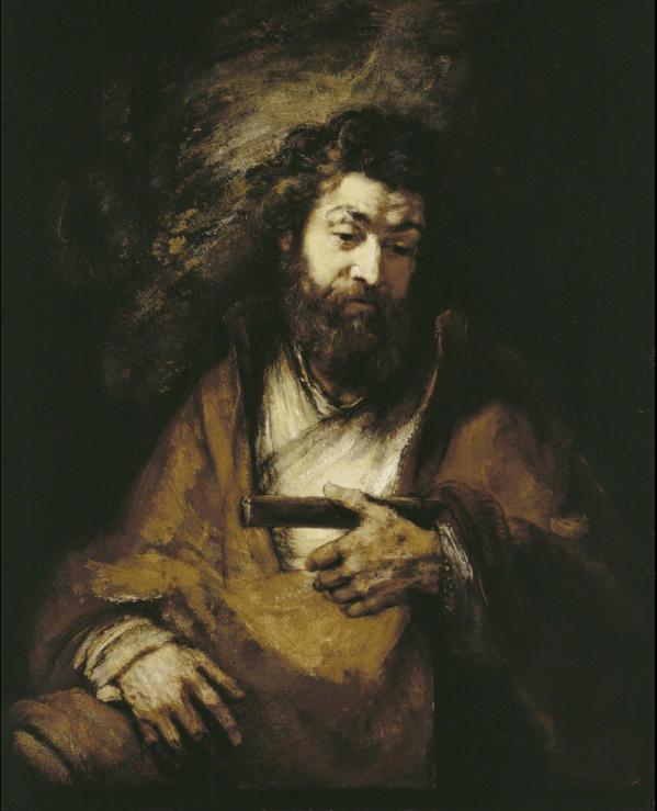 иллюстрация к библии ЕВАНГЕЛИЕ ОТ ЛУКИ глава 6